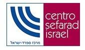 Centro Sefarad logo
